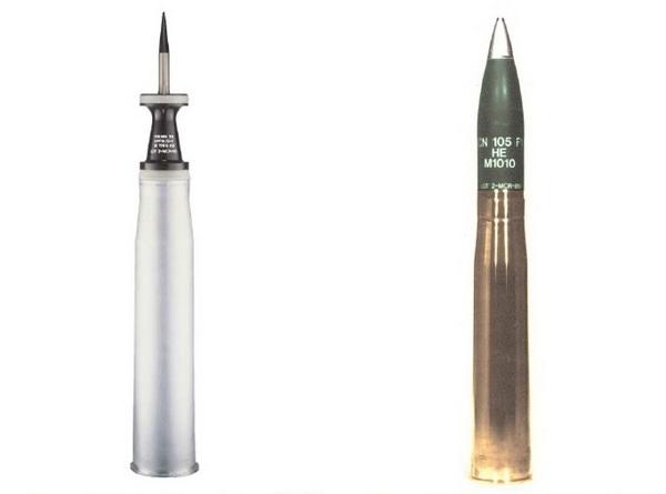 Amunicja MECAR 105 mm