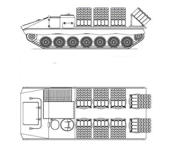 BWP-2000 Kroton 1
