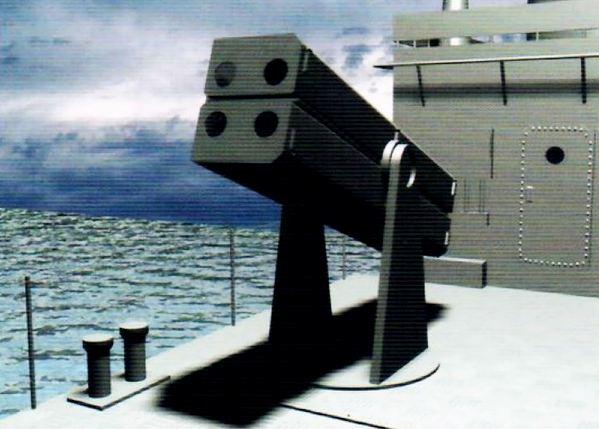 Grom okrętowy