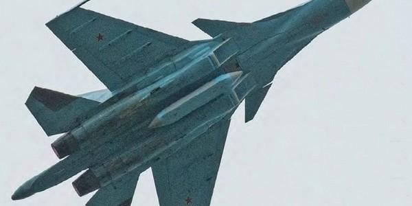 Su-34 rozpoznawczy