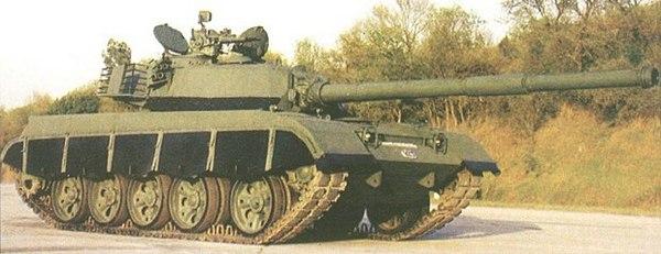 Type 59-125