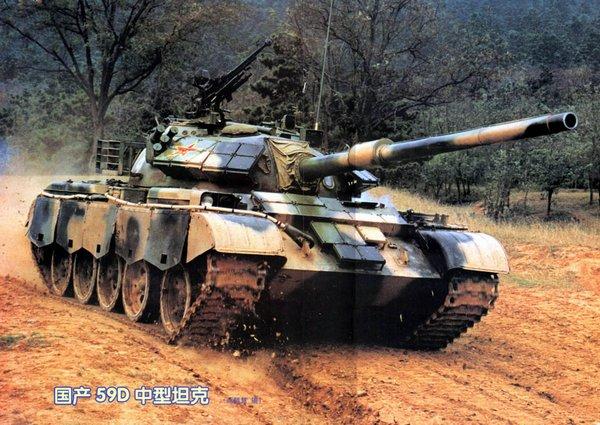 Type 59 - ZTZ-59D