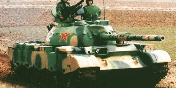 Type 79