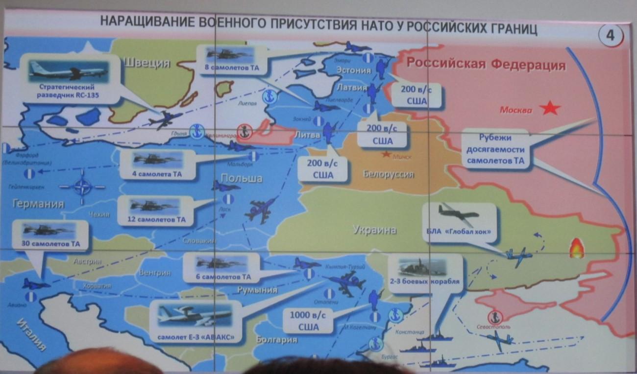 NATO 2015_3