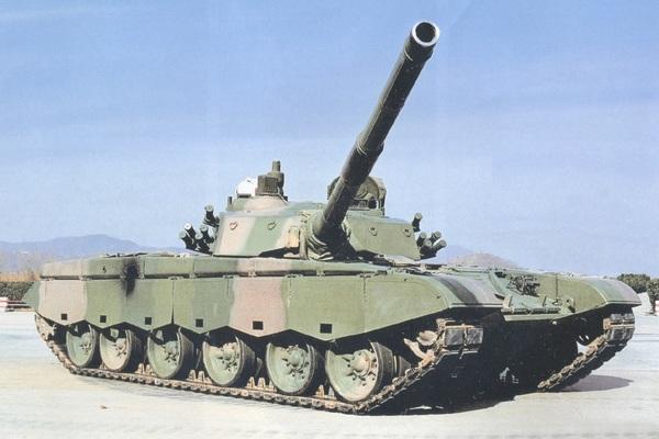 Type 98_5