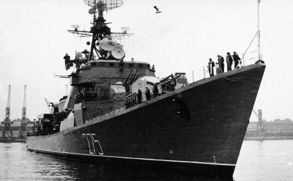 Plan rozwoju Marynarki Wojennej PRL na lata 1981-1995