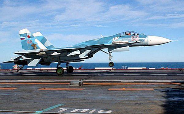 Rejestr rosyjskich samolotów wojskowych – Su-33