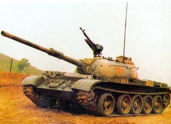 Type 59-II