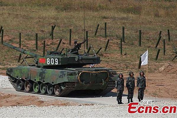 Type 96_3